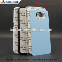 2D Sublimation Blank Phone Case for Samsung Galaxy S6 PC with Aluminium Sheet High Quality Best Price