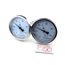 Feilong back connection WSS-401 bi metal thermometer