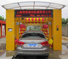 2015 newest high quality tunnel type car wash for sale,automatic car wash machine,car cleaner