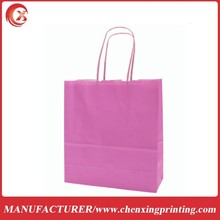 Light Baby Pink Birthday Party Gift Bags Paper Loot Gift Bag With Handles