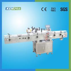 KENO-L103 automatic labeling machine lipton yellow label tea bags