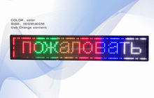 P10 programmable led sign/led sign xxx moves/led scrolling sign
