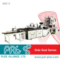Side seal plastic bag making machine