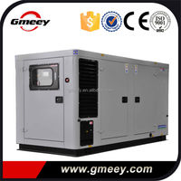 Gmeey 150kW 187.5kVA Silent Diesel Generator 3phase 50hz 220V 380V