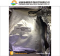 Soluble en agua IBA de potasio sal 98%