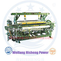 GA615,GA615A,1515(4x1)56'',60'',75'' auto shuttle loom