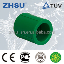 China shanghai high quality ppr fitting coupling