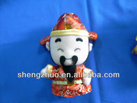 plush and stuffed Chinese Bao Zheng cartoon images toys