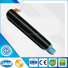Laser printer cartridge NPG20 for IR 1600FL/1610FL/2000L/2010 Copiers