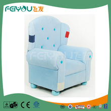 Factories For Sale In China Baby Sofa With High Quality