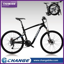 CHANGE M7 top high quality suspension mountain lightweight folding bike