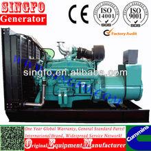 generating electric alternator for used original engine