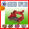 Best Price Single-Row Potato Harvester Machine/Single-Row Potato Planter