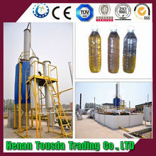 2014 latest design no pollution safety 85% oil yield used oil recycling plant to diesel