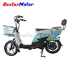 Direct Factory Price User-Friendly electric bike scooter
