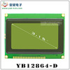 display lcd 128X64 graphic ks0108 compatible lcd