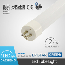 No driver compatible with electronic ballast 14W led tube light T5