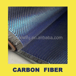 carbon fiber fabric,blue red green carbon fiber Aramid fabric blue red green