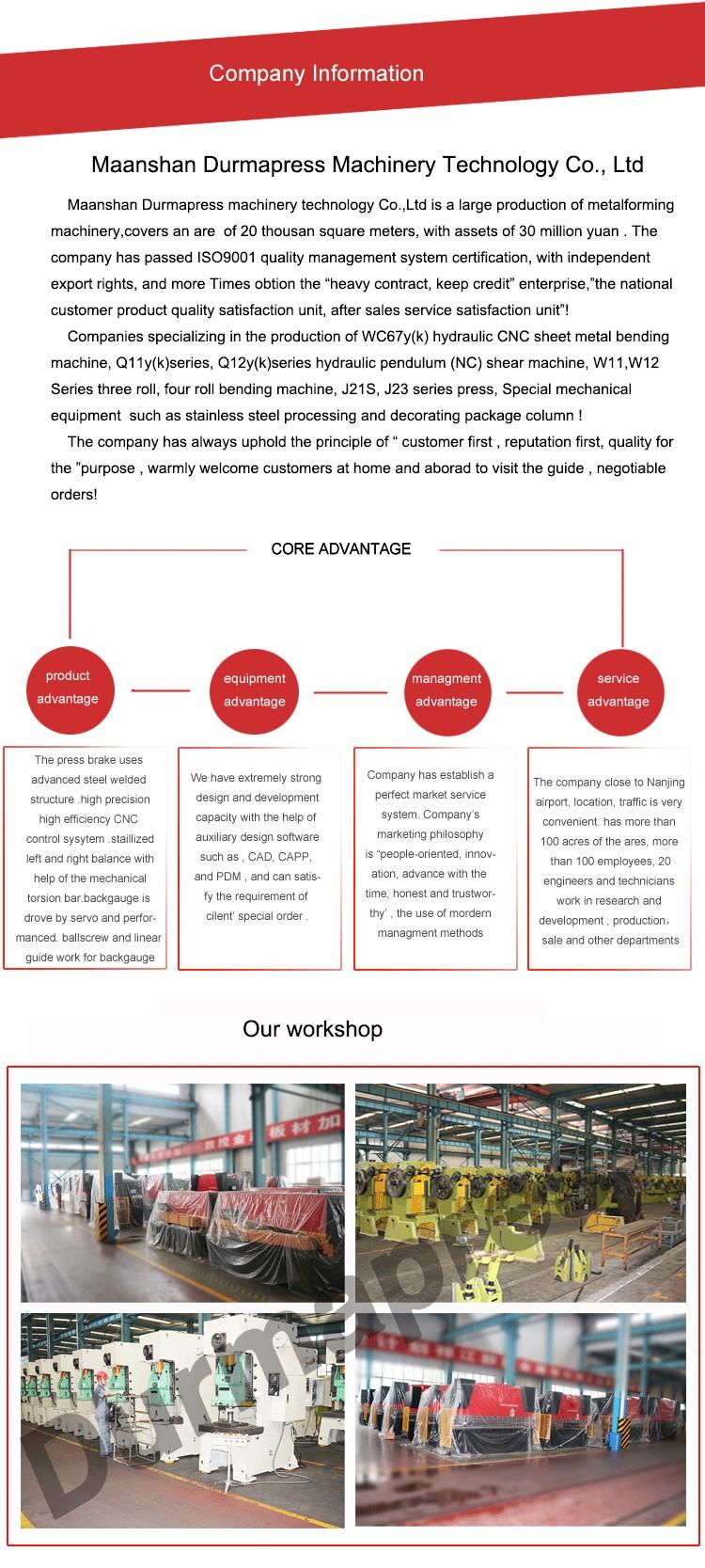 뜨거운 판매 WC67Y 30 톤 1600 미리메터 유압 프레스 브레이크 가격