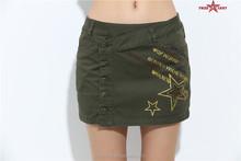 FreeArmy brands sports lady skirt