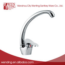 New design alibaba made in china kitchen faucet