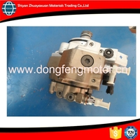 3971529 diesel injection pump parts
