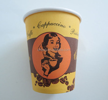 Disposable coffee paper cups