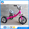 2015 Alibaba selling best China online wholesale cheap price 3wheel kids used tricycle tuk tuk for sale
