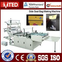sealing and cutting machine,sealing bag making machine,cutting and sealing machine