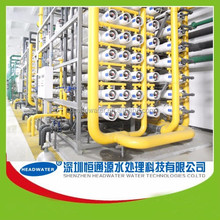desalination portable water treatment plant with price