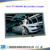 7inch 800RGB x 480 resolution color tft lcd module HT070K1WQ30T