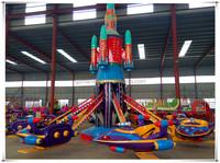 Best price new arrival amusement fairground rides self control plane for sale