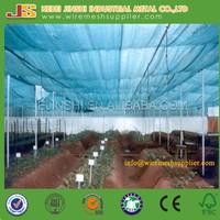 Reycle HDPE Green Color Knitted Shade Net, Shade Sail, Shade Cloth