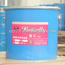 low price heatset web offset rotary printing ink