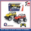 2015 new toy car battery jeep plastic ABS 4ch rc jeep toy
