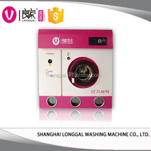 PERC textile dry cleaner equipment