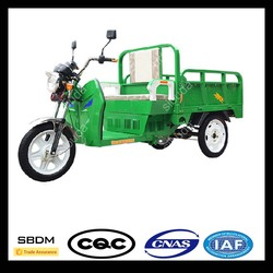 SBDM Motorcycle Automobile Three Wheel Used Tricycle For Sale