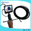 new design diamond metal detector with 7 inch lens camera