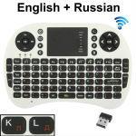 UKB-5400-RF 2.4GHz Mini Wireless Keyboard Mouse Combo with Touchpad & USB Receiver, English Keyboard / Russian Keyboard