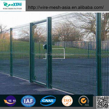 2015new product Trustworthy China Supplier High Quality Playground Fence Netting (iso9001 Approved)