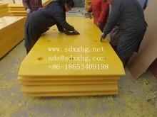 yellow color edge and corner UHMWPE facing pad /marine fender/sliding pad