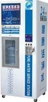 Reverse Osmosis Refilling 5 Gallon Bottle Water Vending Machine
