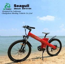 Seagull, hot recommend mini pocket mini electric dirt bike
