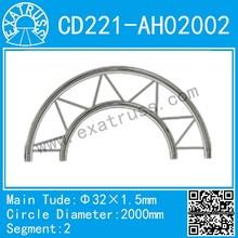 CD221-A(220*32) aluminium circle truss , ladder circle tuss , curve lighting truss design