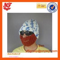 Iceland Yarn Beanie Mask Face New Arrival Wacky Beard Men Boy