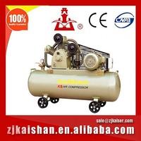 2015 portable hot selling air compressor kaishan brand industrial piston air compressor