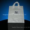 Packaging bag / flexi loop handle plastic bags / carrier bag