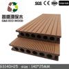 WPC Engineered Flooring/plastic floor tile/low cost decking