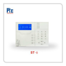 Meian Fire Alarm Control Panel With TCP/IP Network with RFID function,Intruder alarm