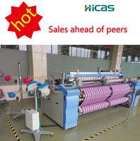 qingdao textile machinery air jet power loom small weaving machine